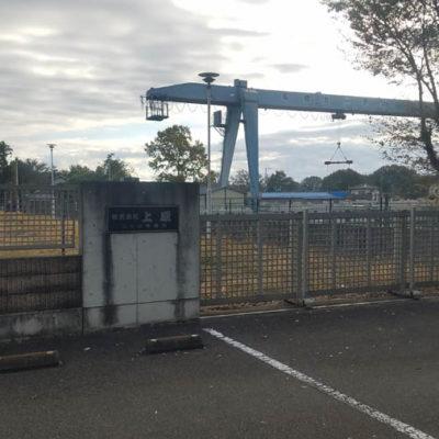 茨城県つくば市 製造業5