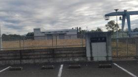 茨城県つくば市 製造業4