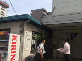 東京都錦糸町 パーキング5