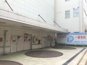 東京都錦糸町 パーキング4