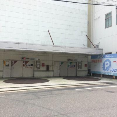 東京都錦糸町 パーキング2