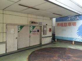 東京都錦糸町 パーキング1